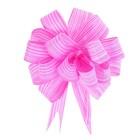 Бант-шар №1,8 тонкие полосы, розовый