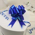 Бант-шар №3 простой синий - фото 8443441