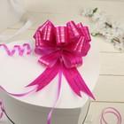 Бант-шар №3 три золотых полосы, ярко-розовый - фото 8443444