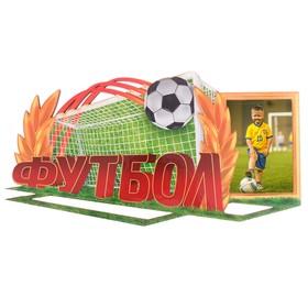 """Медальница-фоторамка с ламинацией """"Футбол"""""""