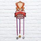 """Медальница-фоторамка с ламинацией """"Мои награды"""""""