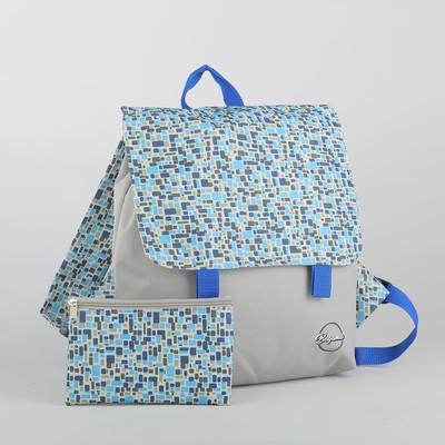 Рюкзак молодёжный с косметичкой, отдел на молнии, цвет синий/голубой/дымчатый