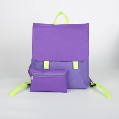 Рюкзак молодёжный, с косметичкой, отдел на молнии, цвет светло-сиреневый/тёмно-сиреневый