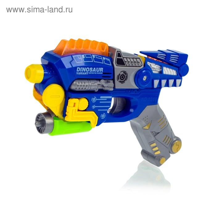 """Пистолет """"Кибер динозавр"""", световые и звуковые эффекты"""