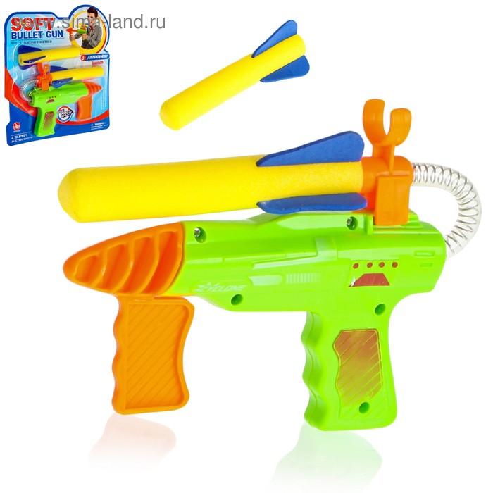 """Пистолет """"Воздушная атака"""", стреляет мягкими пулями"""