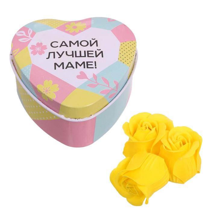 """Мыльные лепестки в шкатулке-сердце """"Самой лучшей маме"""", 3 шт."""