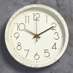 Часы настенные классика, круг, широкий обод, под камень, d=22 см Ош