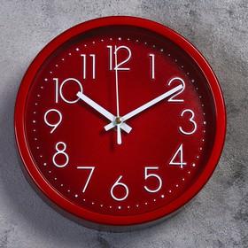 Часы настенные классика, круг, широкий обод, красные, стрелки белые, d=19,5 см Ош