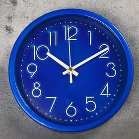 Часы настенные классика, круг, широкий обод, синие, стрелки белые, d=19,5 см Ош