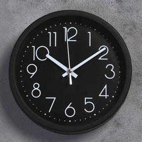 Часы настенные классика, круг, широкий обод, чёрные, стрелки белые, d=19,5 см Ош