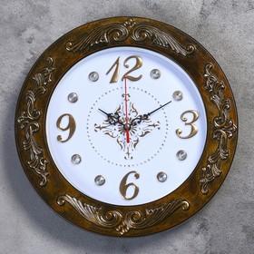 """Часы настенные, серия: Классика, """"Зита"""", d=29.5 см в Донецке"""