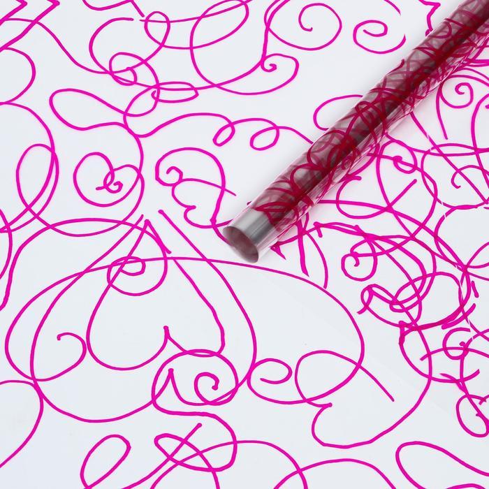 """Пленка для цветов """"Сердца розовые"""", 40 мкм, 0,72 х 7,5 м"""