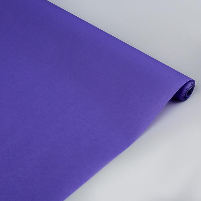 """Калька для цветов """"Аметист"""", цвет фиолетовый, 0,5 х 10 м, 58 г/м2"""
