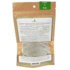 """Травяная запарка для бани и сауны """"Тибетская смесь для вывода токсинов"""", 45гр"""