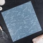 """Коврик для нанесения рисунка на мастику 50х50 см """"Happy Birthday"""" - фото 308040743"""