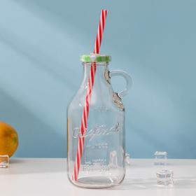 Бутыль 400 мл, с ручкой и крышкой под трубочку, МИКС
