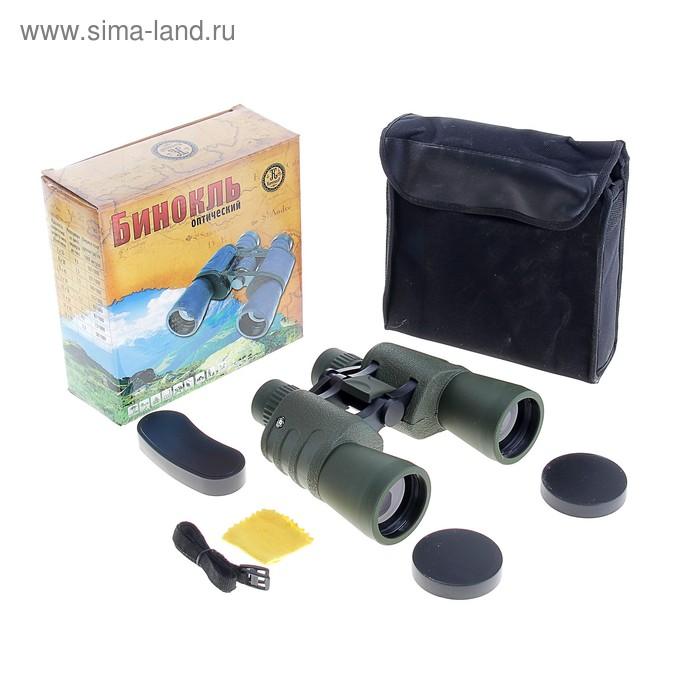 """Бинокль сувенирный """"Спутник"""" 7х50, окуляр круглый"""