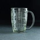 Кружка для пива «Выигрыш», 330 мл, 12×8,5×11,5 см