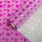"""Плёнка с блестками """"Розовые сердечки"""", 0,5 х 10 м"""