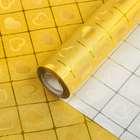 Плёнка с блестками 0,5 х 10 м цвет желтый