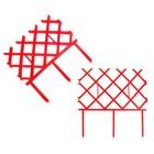 Ограждение декоративное, 30 × 288 см, 9 секций, пластик, красное, «Полисад»