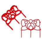 Ограждение декоративное, 30 × 288 см, 9 секций, пластик, красное, «Бабочка»