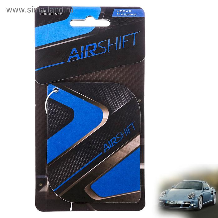"Ароматизатор бумажный Airshift ""Новая машина"""