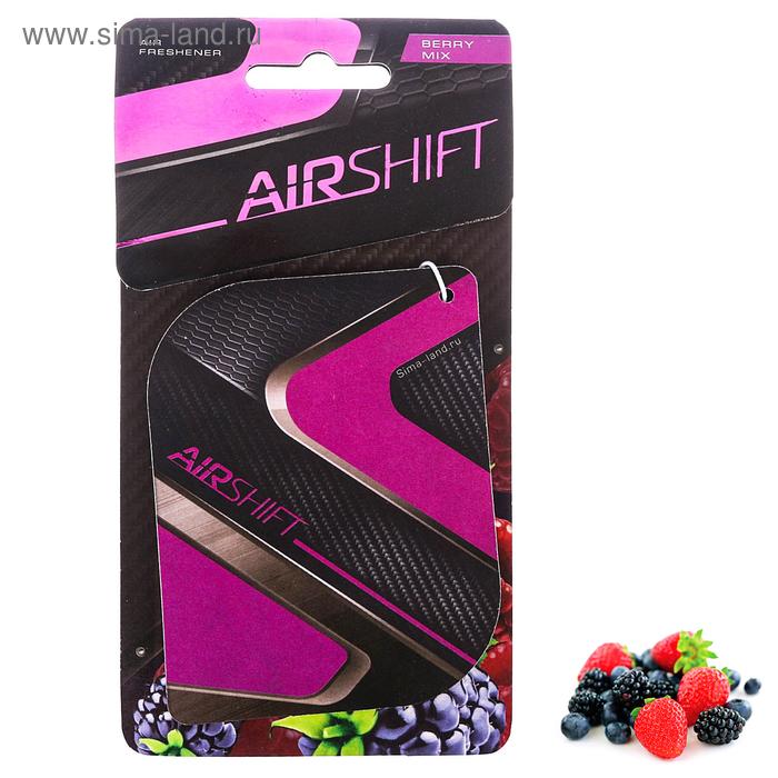 "Ароматизатор бумажный Airshift ""Berry mix"""