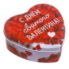 "Box ""happy Valentine's day!"""
