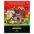 Комплект предметных тетрадей 48 листов Reflection, обложка мелованный картон, 10 штук