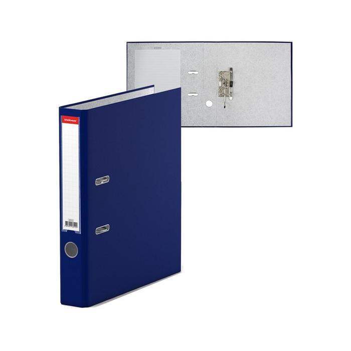 Папка-регистратор А4, 50 мм, Granite, собранный, синий, пластиковый карман, картон 1.75 мм, вместимость 350 листов - фото 664581279