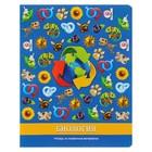 """Тетрадь 36 листов клетка """"Предметы - биология"""", со справочным материалом, обложка мелованный картон"""