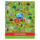 """Тетрадь 36 листов клетка """"Предметы - география"""", со справочным материалом, обложка мелованный картон"""