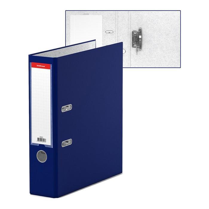 Папка-регистратор А4, 70 мм, Granite, собранный, синий, пластиковый карман, картон 1.75 мм, вместимость 450 листов - фото 405921511