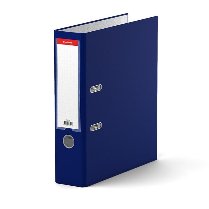 Папка-регистратор А4, 70 мм, Granite, собранный, синий, пластиковый карман, картон 1.75 мм, вместимость 450 листов - фото 551411749