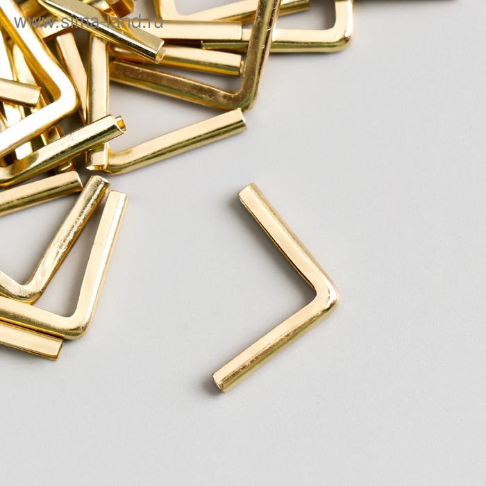 Защитный уголок для альбома металл золото 1,8х2,5х0,4 см