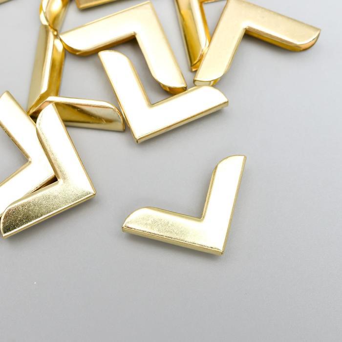 Защитный уголок для альбома металл золото 2,1х2,9х0,8 см - фото 8443556