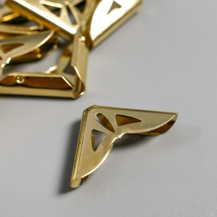 Защитный уголок для альбома металл золото резной 2,1х2,8х0,5 см - фото 8443559