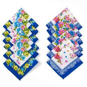 Набор платков носовых женских «Шуя», 30х30 см, 12шт, василек микс, хлопок, 90 г/м2