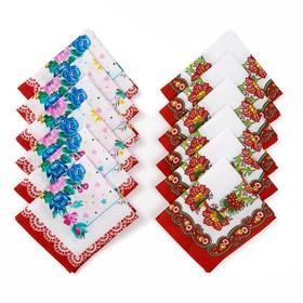 Набор платков носовых женских «Шуя», 30х30 см, 12шт, красный микс, хлопок, 90 г/м2