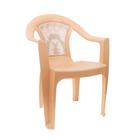 "Chair ""Verona"", color beige"