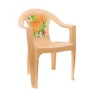 """Chair, """"Summer day"""", beige"""