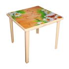 Стол «Летний день» квадратный, размер 800х800х740, цвет бежевый