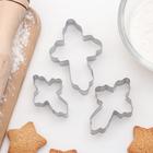"""Набор форм для вырезания печенья 8,5х5,5 см """"Крестик"""", 3 шт - фото 233933667"""