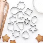 """Набор форм для вырезания печенья """"След, овал, звезда, цветок"""", 12 шт - фото 240093885"""