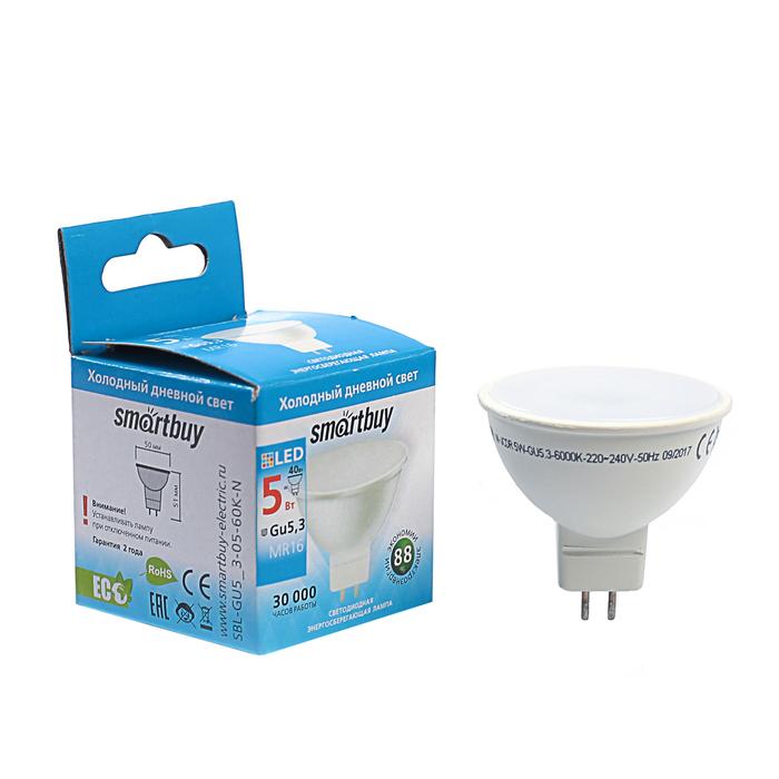 Лампа cветодиодная Smartbuy, MR16, GU5.3, 5 Вт, 6000 К, холодный белый свет