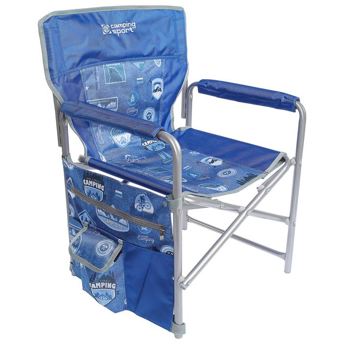Кресло складное КС1, 49 х 49 х 72 см, цвет джинс/синий