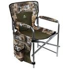 Кресло складное, размер 490х490х720 мм, цвет сафари/хаки  КС1