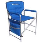 Кресло складное КС2, 49 х 55 х 82 см, цвет синий