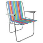 Кресло складное, цвет радужный КС4